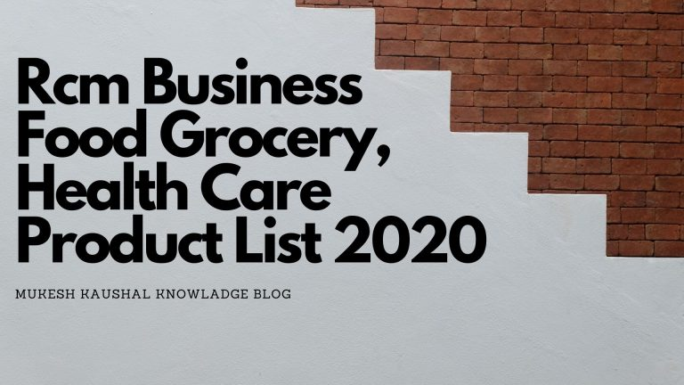 food grocery rcm business
