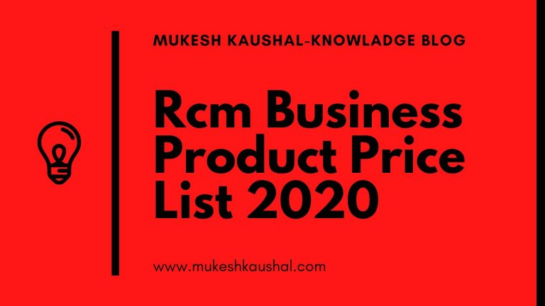Rcm Business products list price list