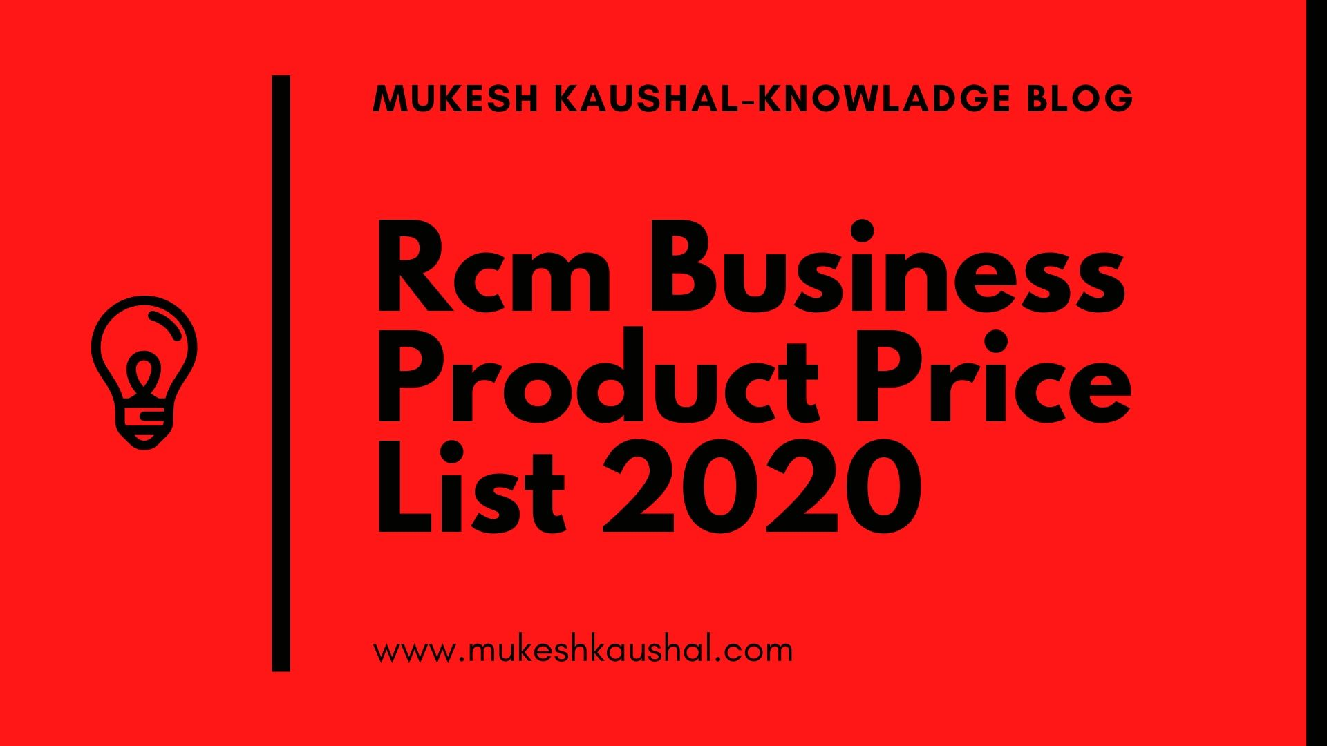 Rcm Business Product list 2020